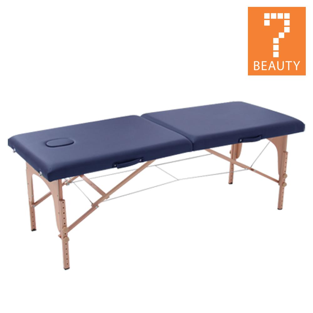 세븐뷰티 접이식 마사지 침대, 경량 접이식마사지침대 A-004_다크블루