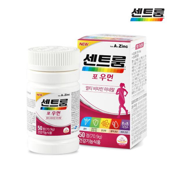 [센트룸] 멀티비타민 포 우먼 (50정/50일분)