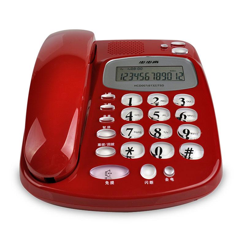 유무선전화기 BBK HCD6132끈이있는 고정 전화기 유선전화 노인 가정용 큰벨소리, T01-빨간색 (POP 5587372141)