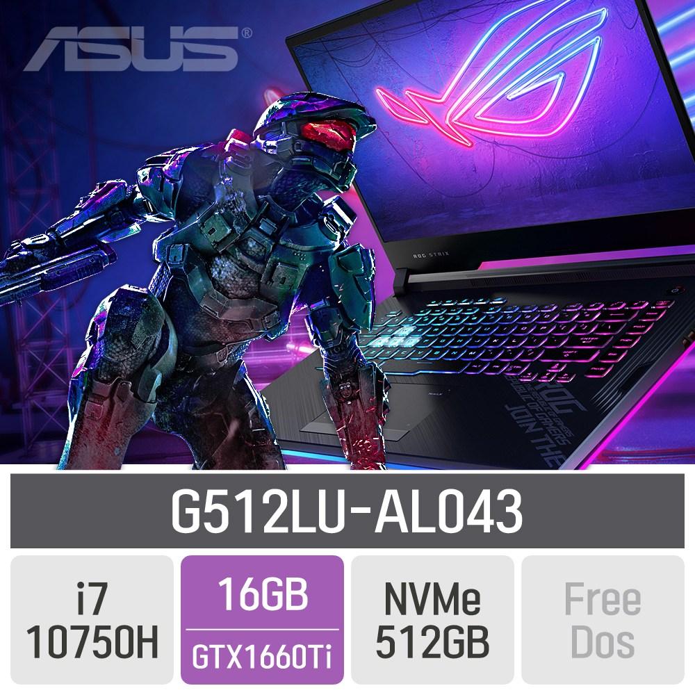 ASUS ROG STRIX G512LU-AL043, 16GB, SSD 512GB, 미포함