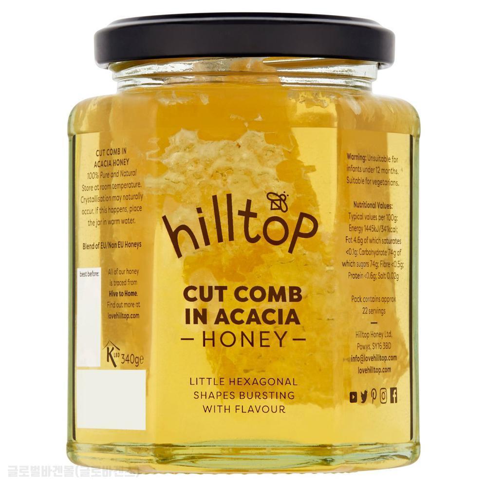 힐탑 Hilltop Honey Cut Comb in Acacia 아카시아 꿀에 담긴 커팅 허니콤 벌집꿀 340g, 1p