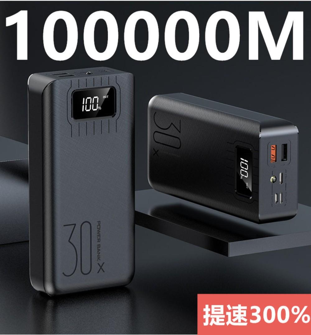 초대량 보조 배터리 100000mah 대용량 oppo 휴대용 충전 잔량 표시, 쿨 블랙 100,000