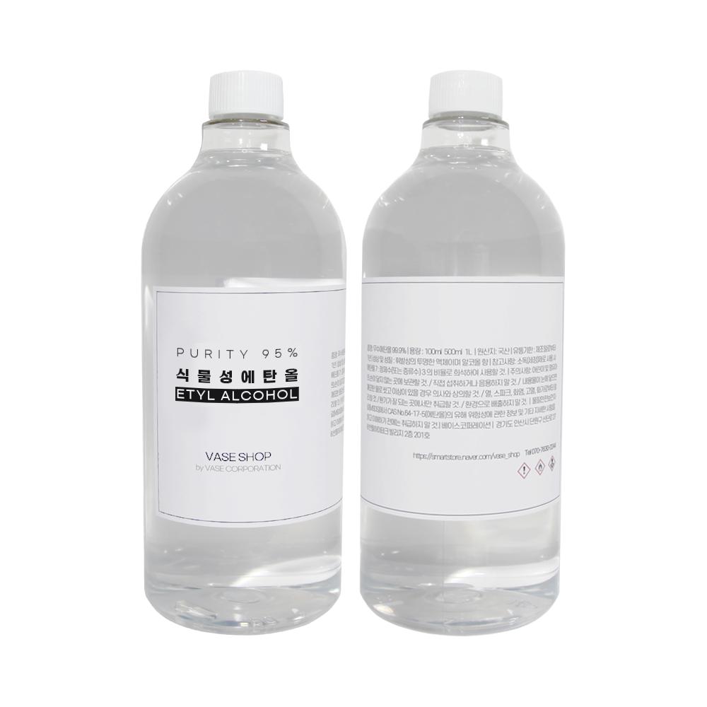 식물성 에탄올 소독용 1L 무수에탄올 95% 에틸알코올 알콜 손소독제 세정제 만들기 재료, 1개