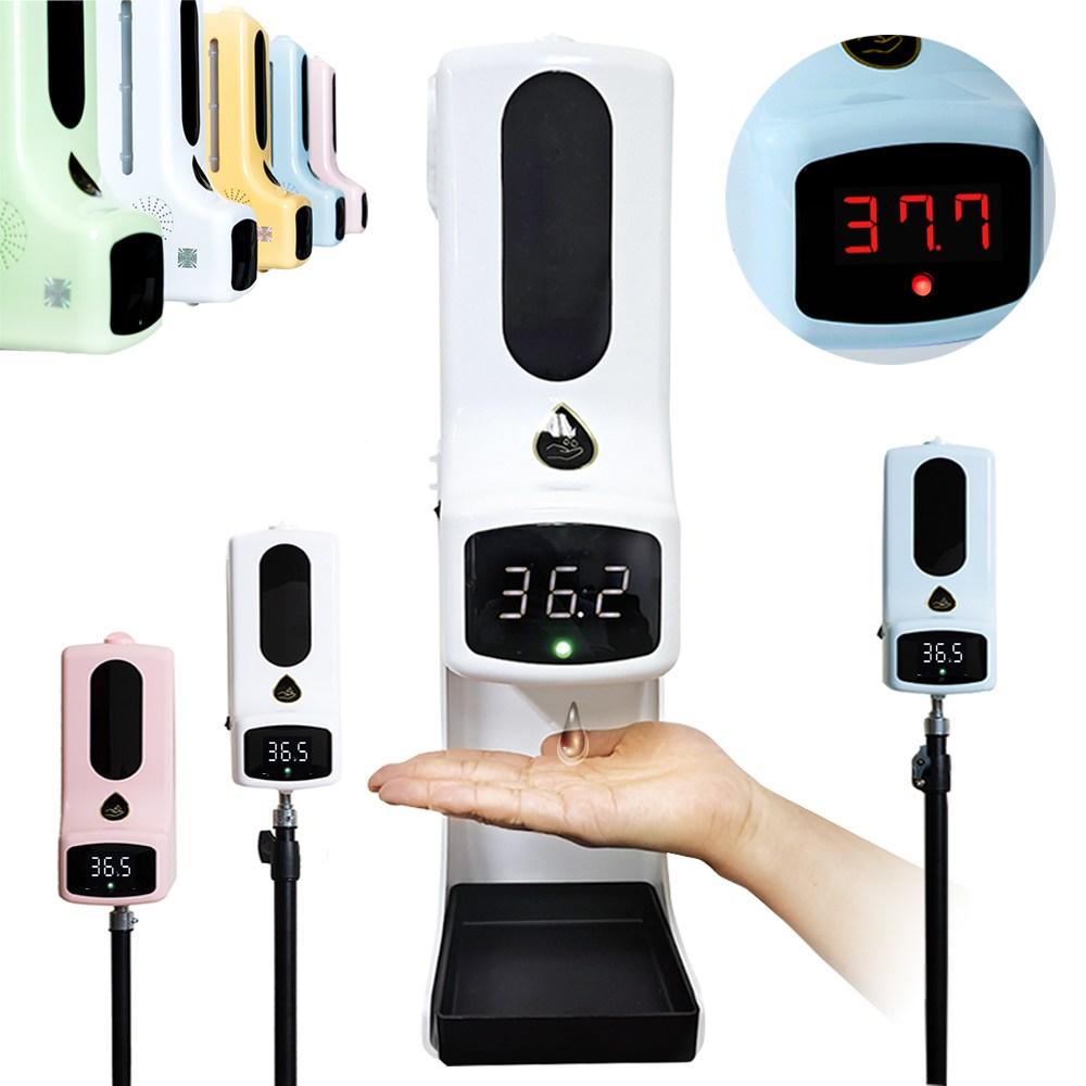 [나이스월드코] 자동 손소독기 온도측정 (음성지원 최신형 버전) 비접촉식 발열체크, 화이트