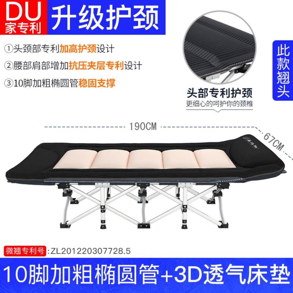 고품질 간이 접이식 숙면 부드러운 아늑한 고품격 이동식 1인사업가 접이식 침대 휴대용 기숙사, [넥 가드] 기본 업그레이드 10 피트 두께의 타원형 튜브 + 3D 통기성 매트리스