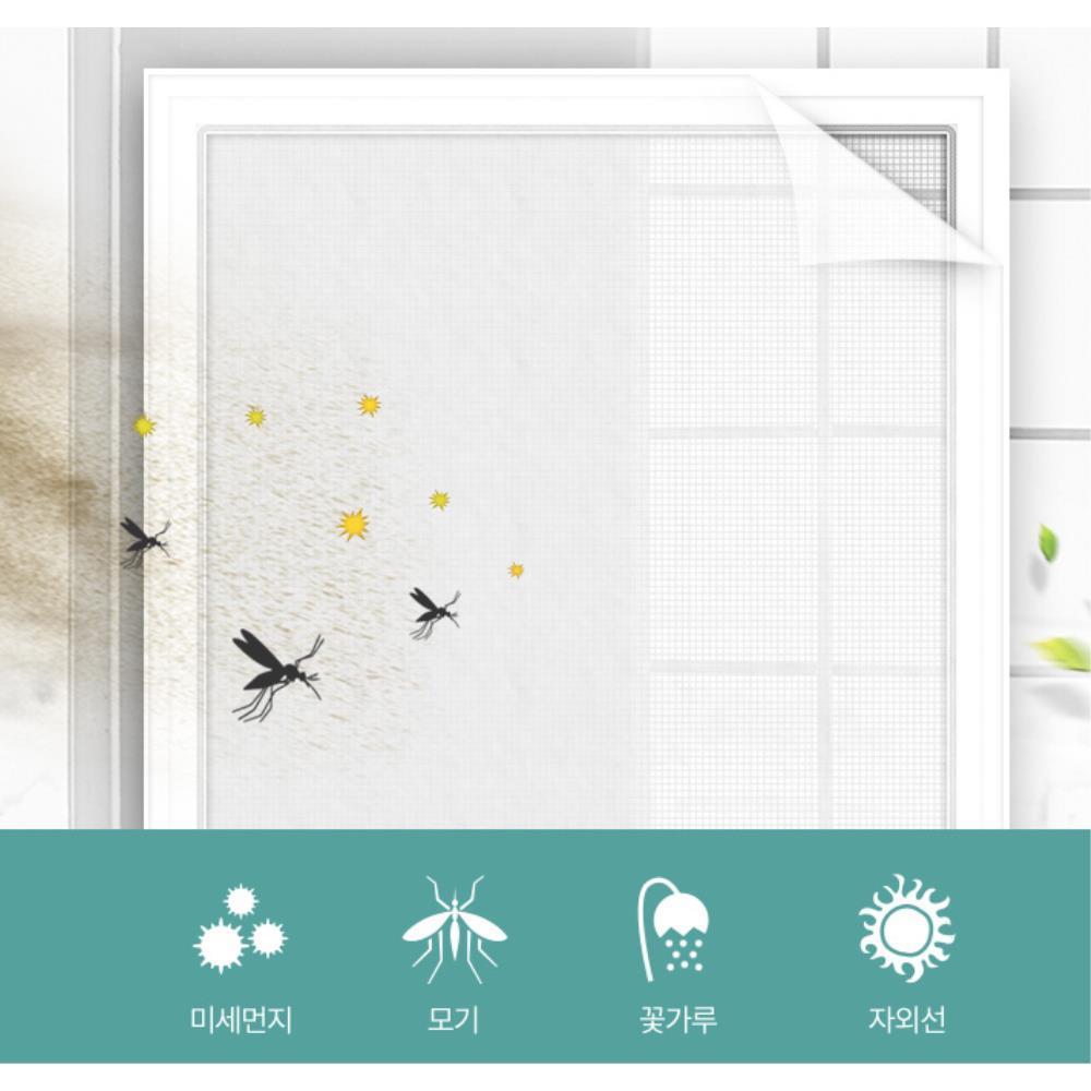 쾌적실내 미세먼지차단 이승득템 필터 먼지방지필터 창문필터 미세방충망 방진망 창문접착필터 방충용품, 1개