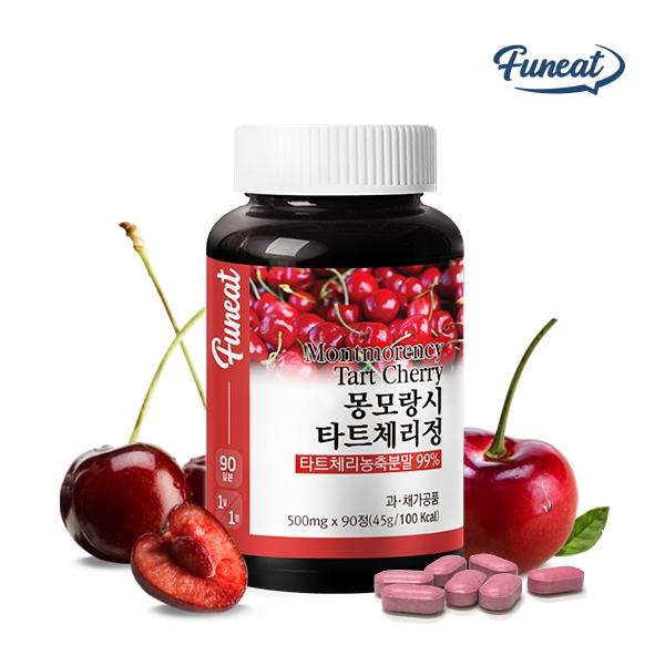 퍼니트 몽모랑시 타트체리99 90정 3개월분
