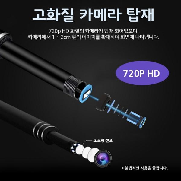 LED 카메라 귀 내시경 귀이개 귀청소 귓밥제거 720HD, 단품, 단품