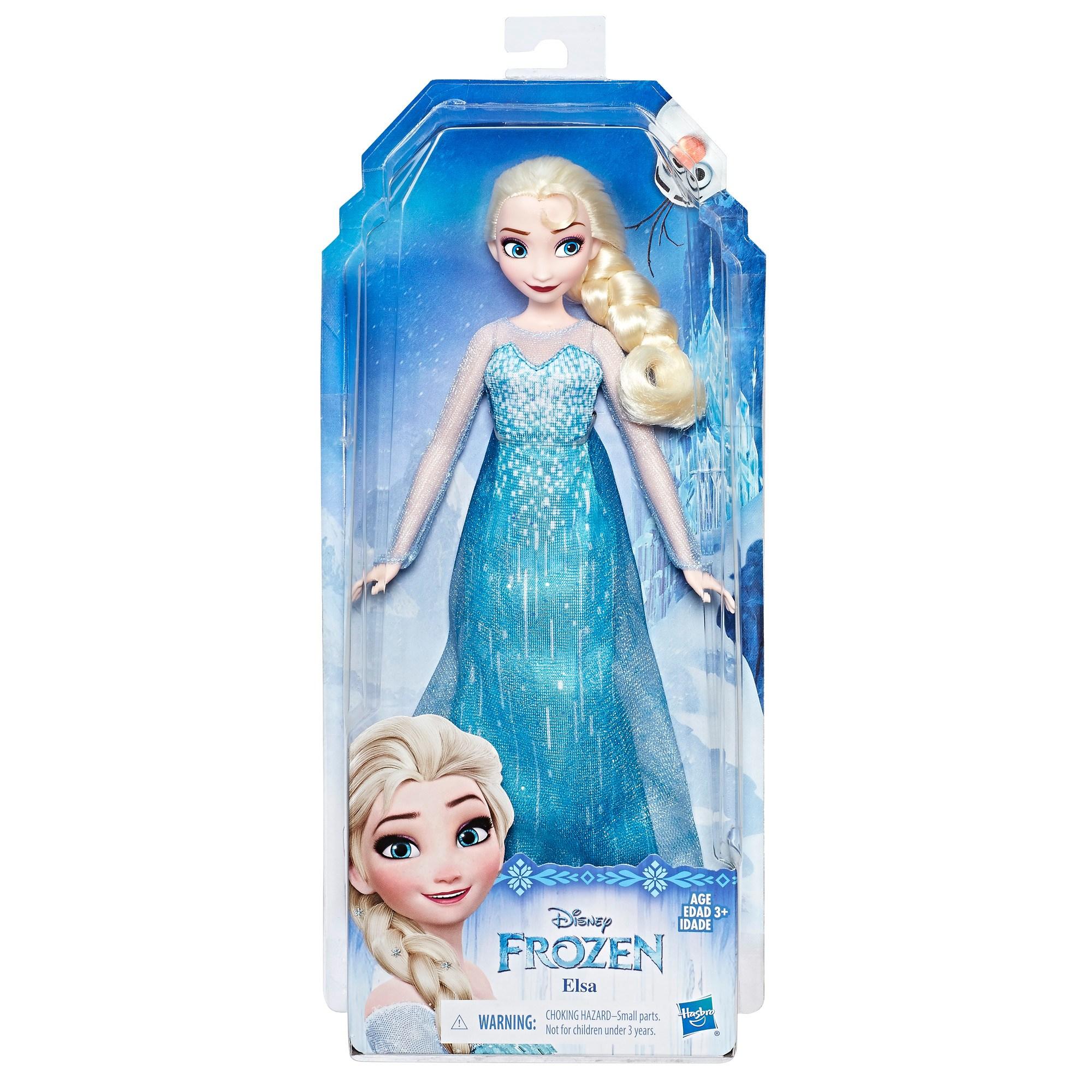 디즈니 겨울왕국 클래식 엘사 마론인형 엘사인형