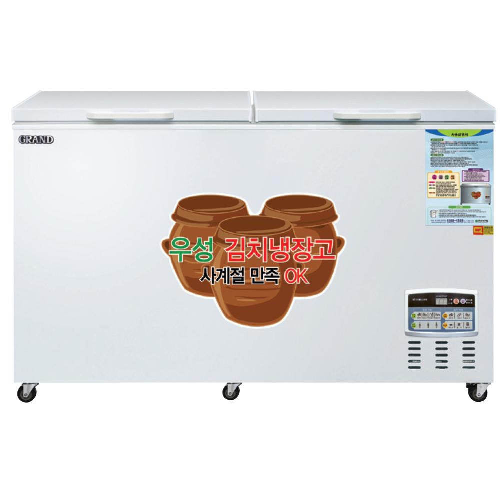 우성 업소용냉장고 김치 냉장고 모음, CWSM-360K(2D)