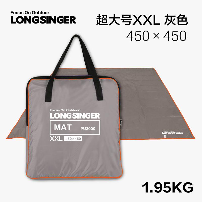 LongSinger 방수포 그라운드시트 캠핑 미니돗자리 미니타프 풋프린트/그라운드시트, 450 × 450 짙은 회색
