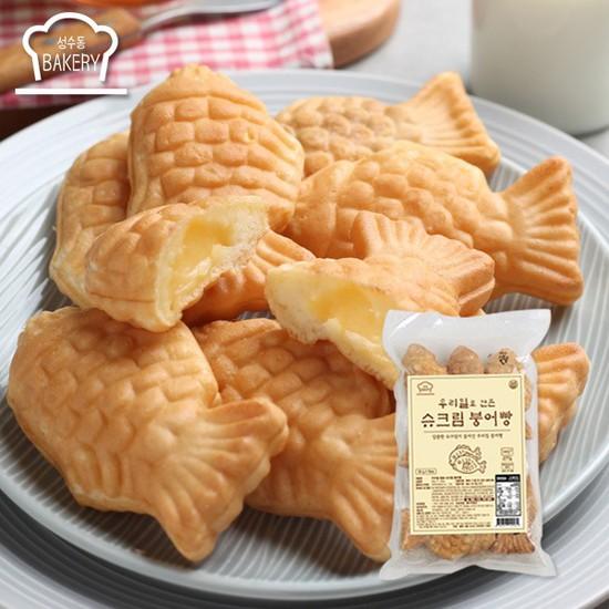 [MLC] 성수동BAKERY 우리밀 무농약 슈크림 붕어빵 3봉세트, 상세설명 참조, 없음