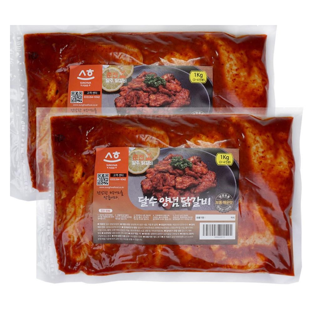 춘천달수닭갈비 달수양념춘천닭갈비 1kgX2팩(2kg)얼리지 않은 국내산 닭다리살 순살 신선육 볶음용 양파 마늘 듬뿍 건강한 맛, 2팩, 1kg