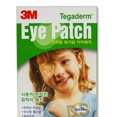 외눈안대 한쪽눈안대 가림치료 한쪽안대 3m가림패치, 단품, 단품