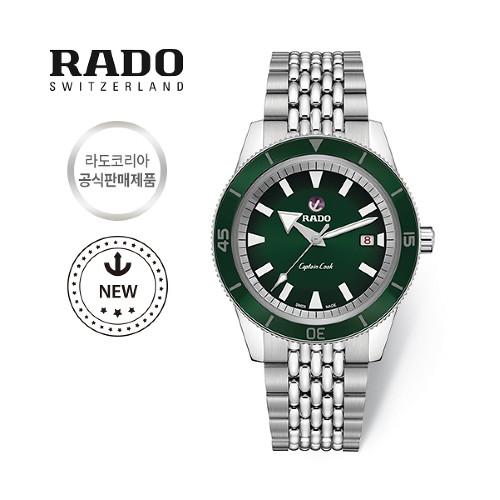 [라도][스와치그룹코리아 정품] RADO 라도 캡틴쿡 스틸 시계 남성시계 R32505313
