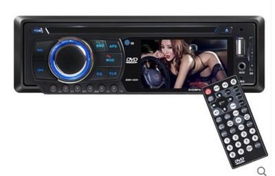 차량용DVD플레이어 고선명 차량용 DVD플레이어 자동차 CD본체 MP5자동차 오디오 후진 MP3카드삽입 기계통용, T01-6303블루투스버전 CD플레이어 12V