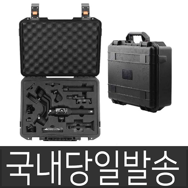 DJI 국내당일발송 로닌SC 하드케이스 방수케이스, 1개, 단일상품