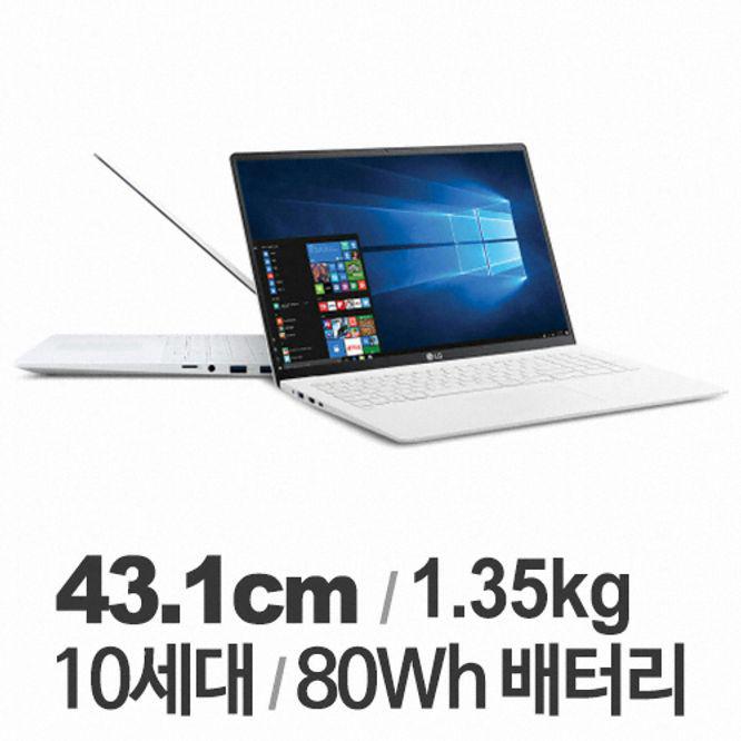 LG전자 2020 그램 17형 17Z90N-VA76K 기본제품, 1