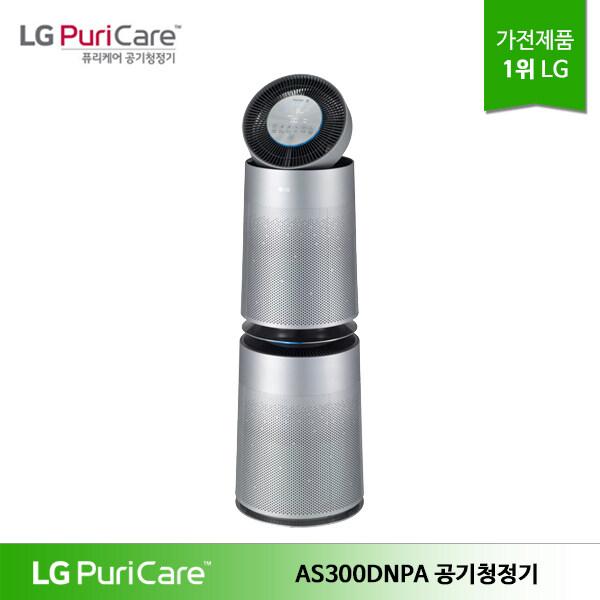 [신세계TV쇼핑][LG] 2020년형 퓨리케어 360 클린부스터 펫 전용 공기청정기 AS300DNPA 뉴메탈샤인
