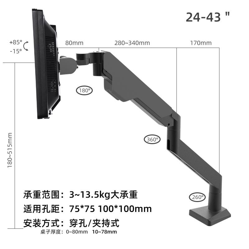 모니터브라켓 LG34인치 대역폭 포함물고기 화면 34WL500-B모니터 지지대 큰화면 받침대 테이블, T01-클래식블랙 색상