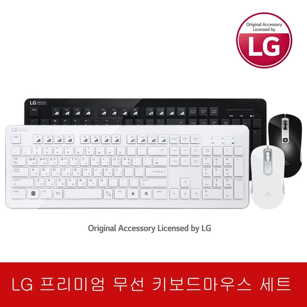 LG 프리미엄 무선 키보드 마우스 세트 키스킨 포함, 01_LG MKS-3000 블랙