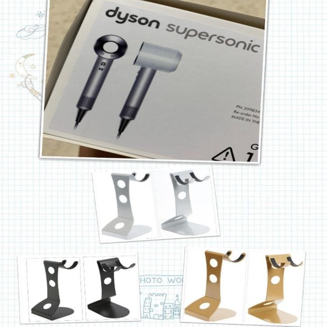 다이슨 New 슈퍼소닉 헤어드라이기 HD03+거치대셋트, 화이트실버