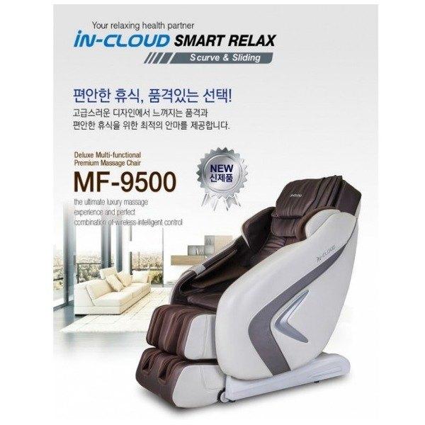 [인클라우드] MF-9500, 상세 설명 참조 (POP 1420035032)