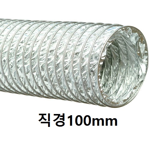 비엠지코리아 알루미늄닥트호스 직경100mm 길이5M 덕트호스 4인치, 1개