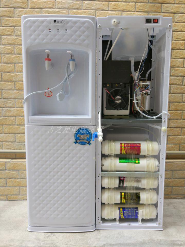 토스터기 스탠드형 음수기 가정용 여과 일체형 직수기 아이스핫 파이프 상업용 자동 정수기 설비, T04-6급 아이스핫 인터넷 음료 기계