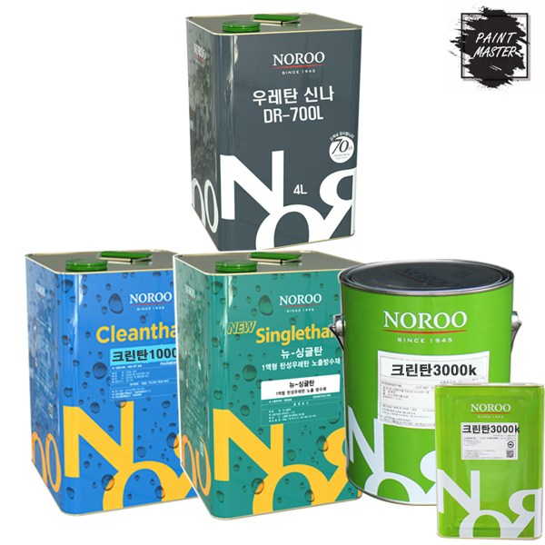 노루페인트 옥상방수 우레탄페인트 하도 중도 상도 - 싱글탄 크린탄 저용량, 크린탄1000 하도 4L 투명