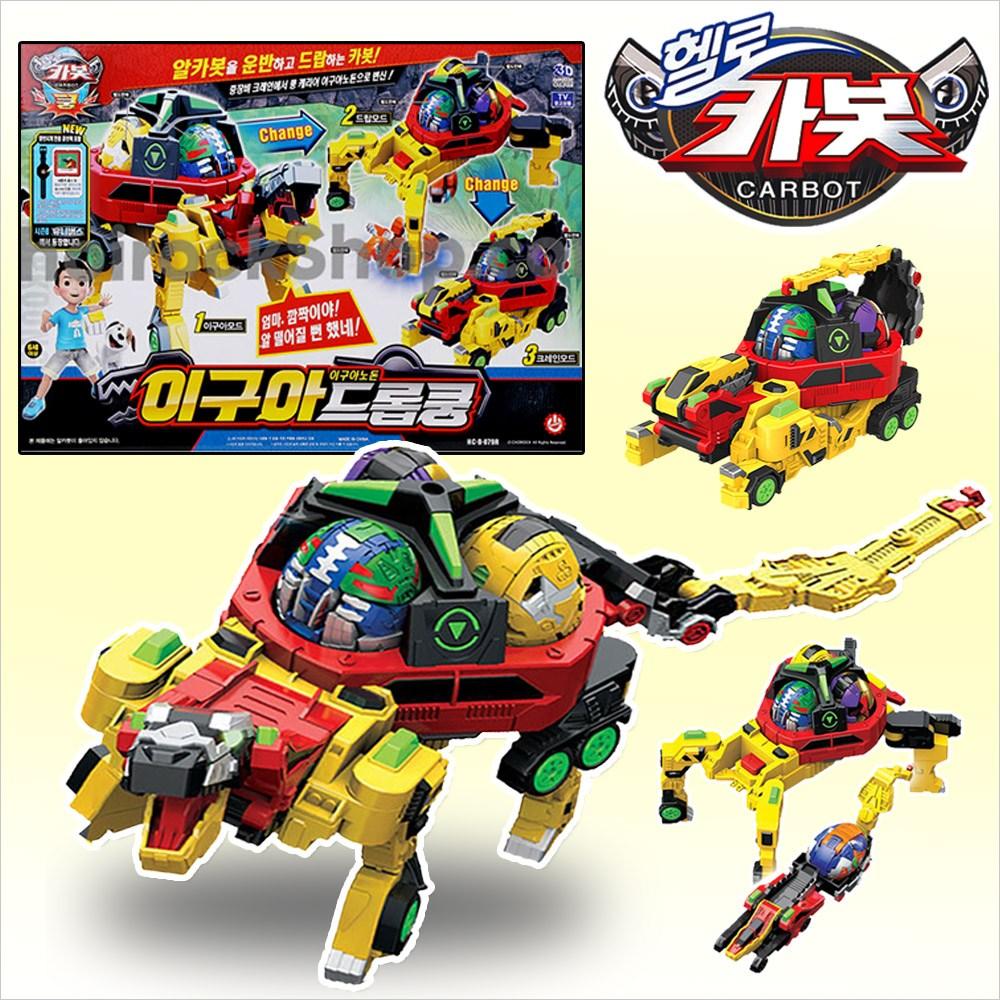 헬로카봇 이구아노돈 변신 이구아드롭쿵 로봇 중장비 크레인 장난감, 단품