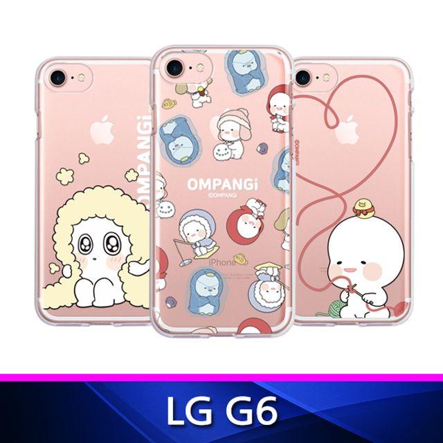 ksw93156 LG G6 옴팡이 코지 투명젤리 폰케이스