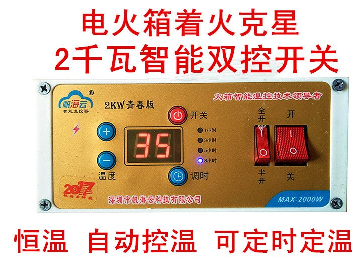 전기난로 전기온열상자 부속품 전체 운모 원목 가정용온풍기, 기본, T14-2킬로와트 스마트 이중컨트롤