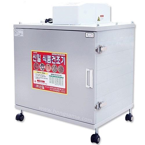 신일건조기 원적외선 고추건조기 생고추20kg용 SI-70S 가정용 식품건조기, 단일상품