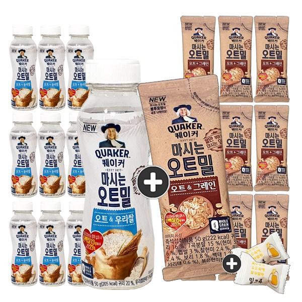 주전부리몰 퀘이커 마시는오트밀(오트앤 우리쌀 10pt) + (그레인 리필 10봉)(+밀크츄 2개), 20개, 50g