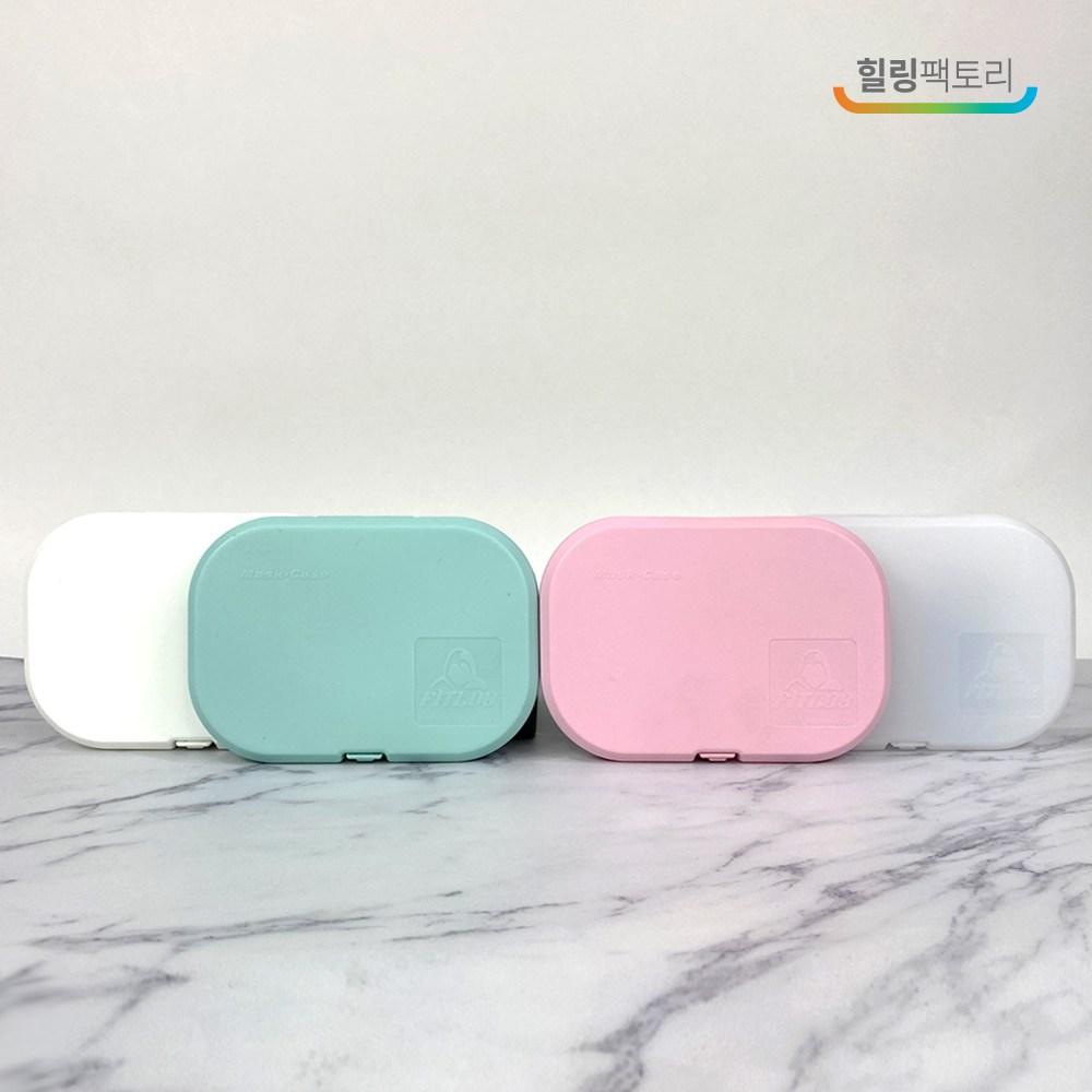 1+1 마스크 항균 친환경 휴대용 보관 케이스, 2개, 핑크