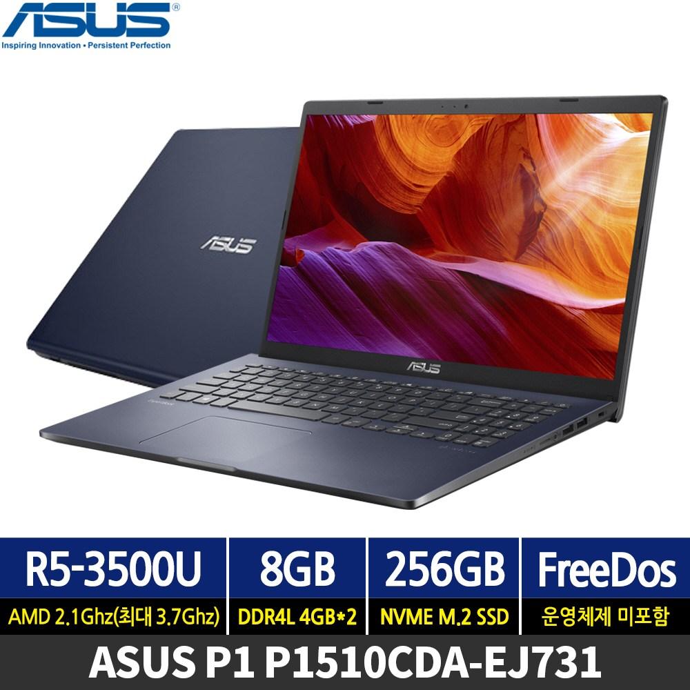 ASUS P1 P1510CDA-EJ731 AMD 15인치 노트북 프리도스, 단일상품, 단일상품, 단일상품