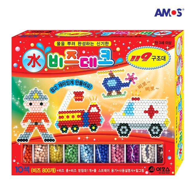 콩꼬물마켓 워터 비즈데코 119 구조대 비즈 장난감 어린이 만들기 미술놀이 비즈세트