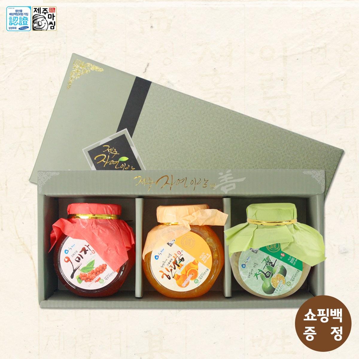 오렌지나무 제주도 꼬마3종세트+쇼핑백 차 티 추석 설날 명절 선물세트, 1개, 꼬마3종세트, 1개