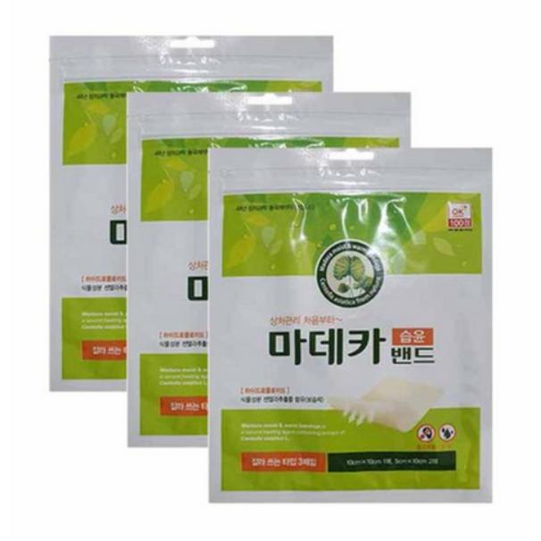 동국제약 마데카 습윤밴드 잘라쓰는타입 3p, 9세트 (POP 2129551205)