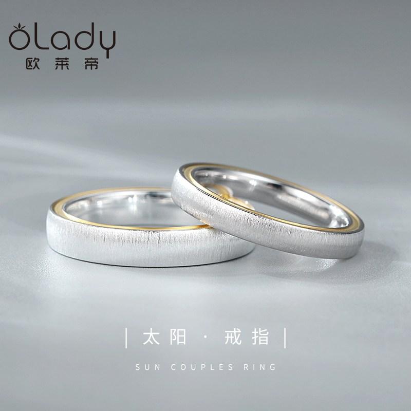 커플링 남성 여성 한쌍 소권 각인 선물 가볍게 사치한 보이핏 볼륨 디자인 CK기념