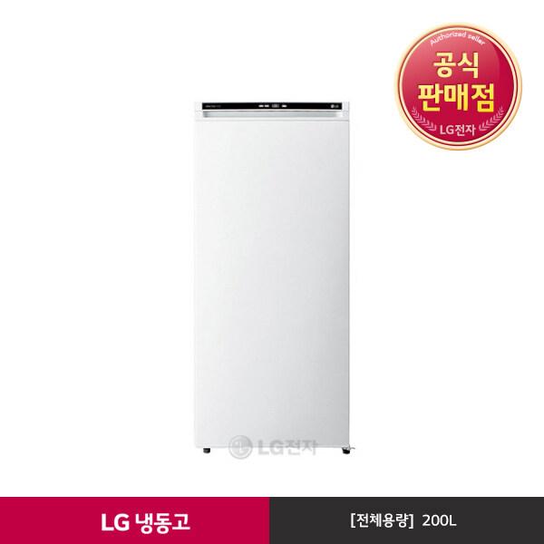 [신세계TV쇼핑][LG][공식판매점] 가정용 냉동고 슈퍼화이트 F-A201GDW (200L), 폐가전수거없음