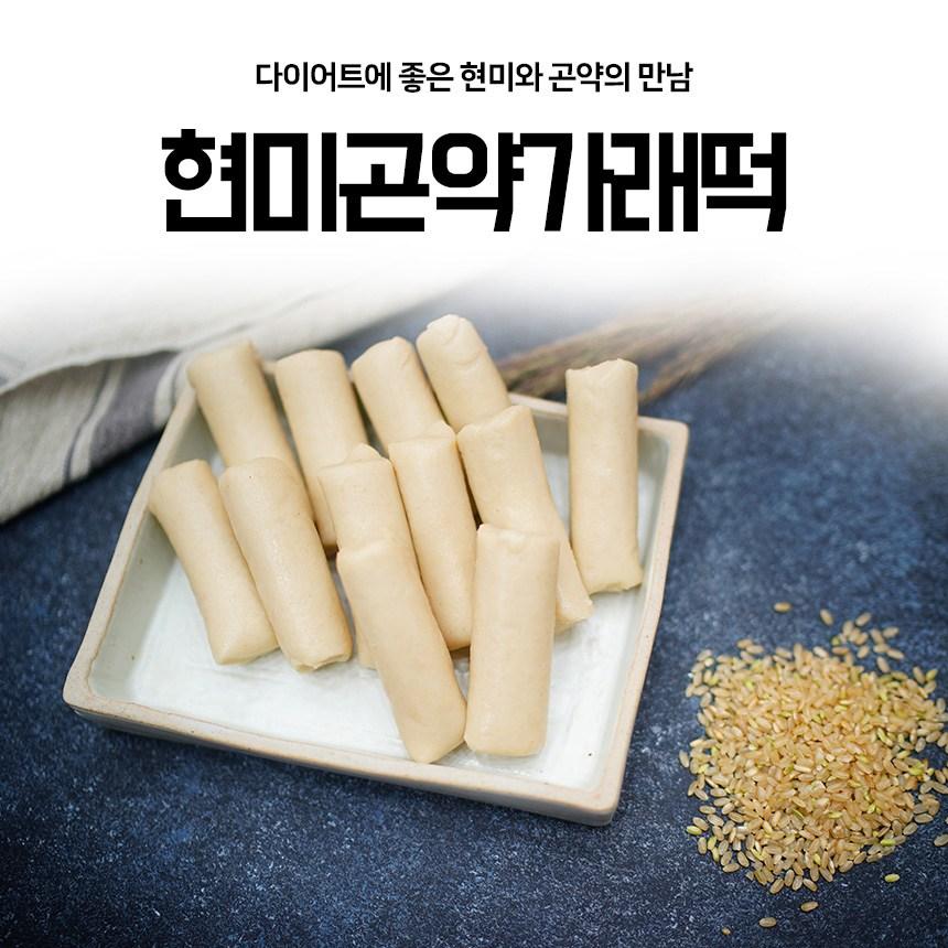 푸른떡집 다이어트 현미곤약가래떡1kg 12봉지, 12개, 90g