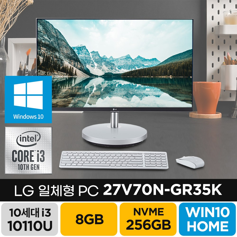 LG 27V70N-GR35K 영상편집 가정용 주식용 업무용 싼 줌 좋은 가성비 컴퓨터PC, 램 8GB/SSD256GB, 윈도우10홈
