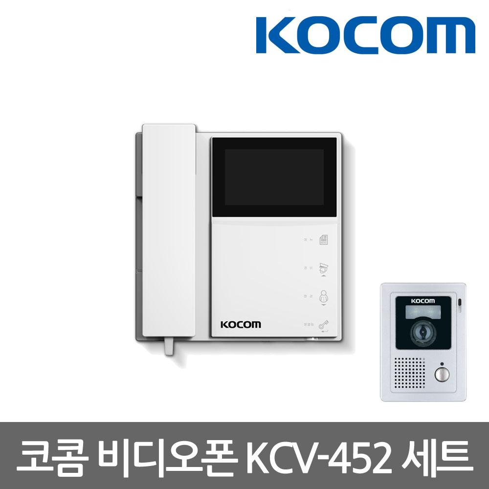 코콤 비디오폰 인터폰 도어폰 초인종 모음, 코콤 비디오폰 인터폰 도어폰 KCV-452+초인종KC-C62 2선식