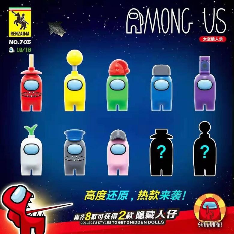 Among Us 어몽어스 레고 블럭 8인 손없는버젼 우주인 캐릭터 피규어 세트 중국해외직구, 손없는 버젼 8인 우주인