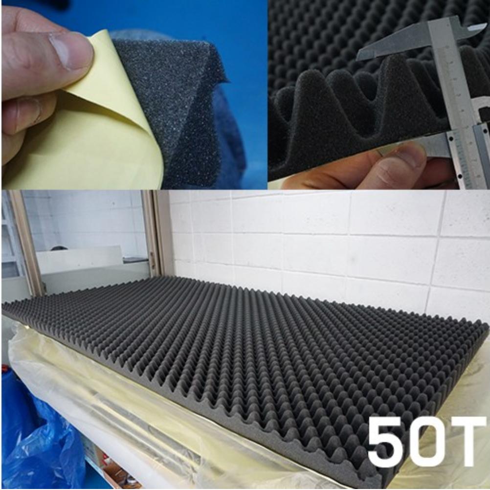 블루에코 접착식 방염 난연 계란판 차음재 흡음재 방음재 50T 1mx2m