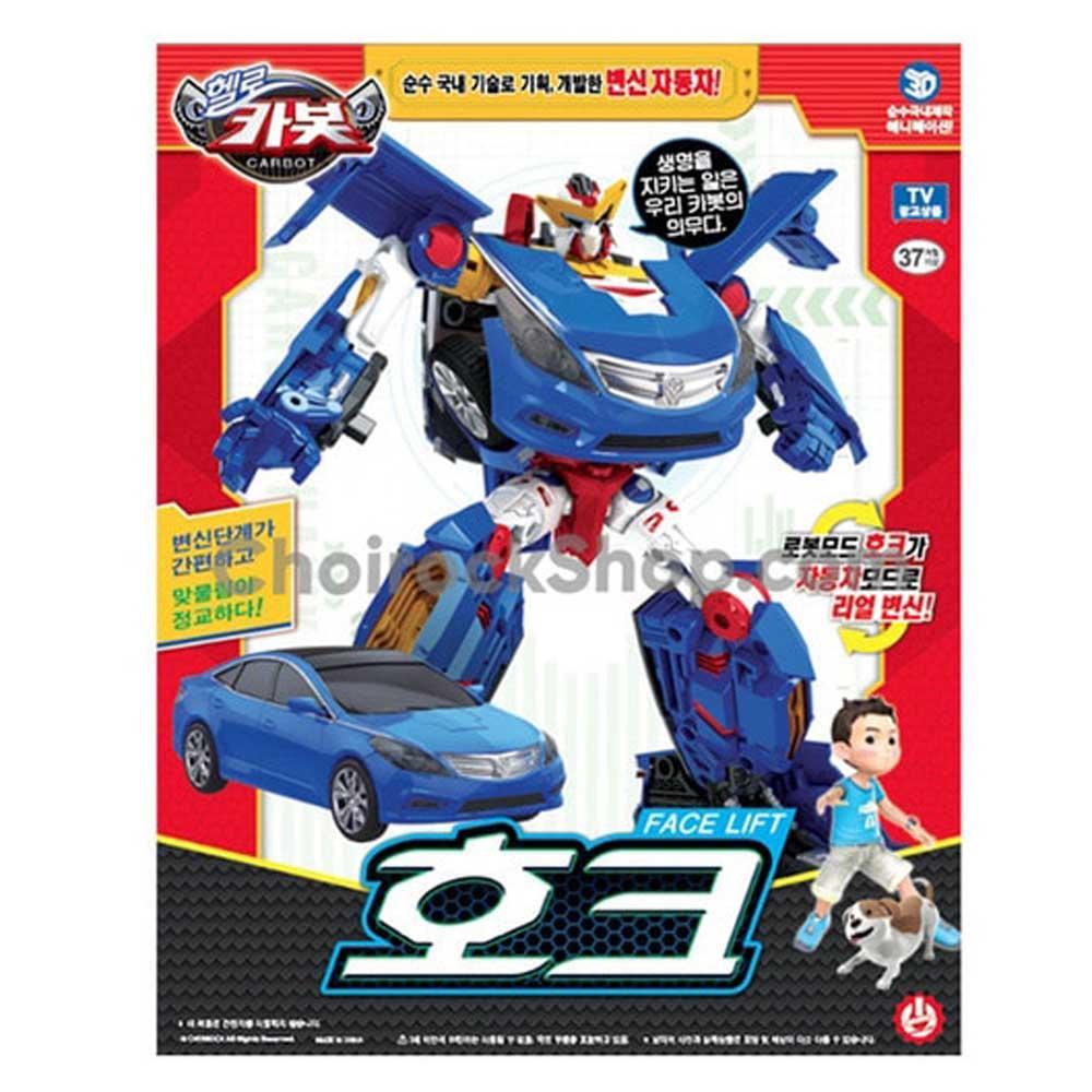 헬로카봇 호크 (블루)