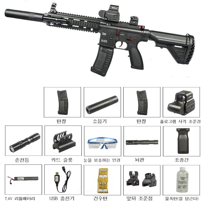 m416 돌격소총 수정탄3만개, 2번