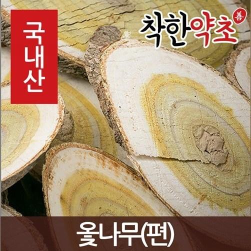 착한약초 국내산 몸에좋은약초 150종, 12VR_국산 옻나무(편) 600g, 1개
